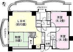 LDK約13畳 和室6畳 洋室6.2畳 洋室6.3畳