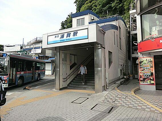 京急浦賀駅