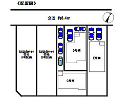 清須市西田中蓮池