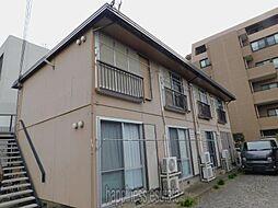 東京都町田市中町4の賃貸アパートの外観