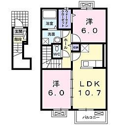 ウィステリア・K[2階]の間取り