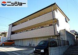 エトワール弐番館[2階]の外観