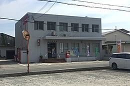 池田郵便局