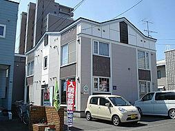 北海道札幌市東区北十二条東5丁目の賃貸アパートの外観