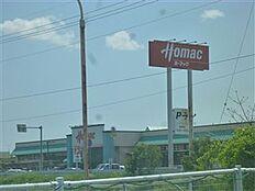 ホーマック 阿見店(4388m)