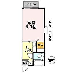 Comfort恵[2階]の間取り
