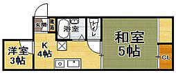 城野ビル[5階]の間取り