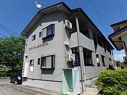 寒河江駅 4.4万円