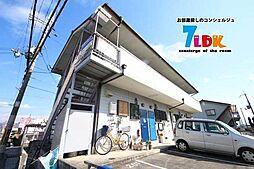 西田原本駅 2.6万円