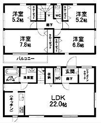 西鈴蘭台駅 2,580万円