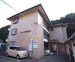北野白梅町駅 1.7万円