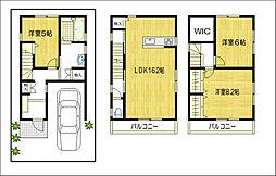 茨木市大住町 建築条件付土地