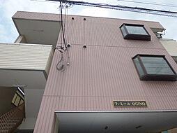 ファミーユオギノ[203号室]の外観