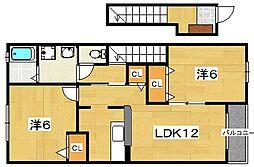 アルカンシェル コリーヌ1[2階]の間取り