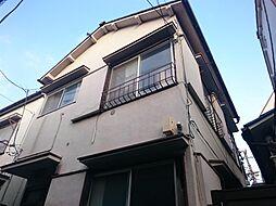 東京都北区栄町の賃貸アパートの外観