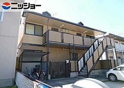 セラフ[2階]の外観
