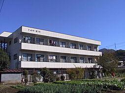 都留文科大学前駅 2.8万円