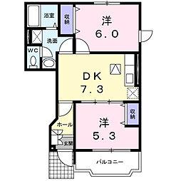 緑風館[1階]の間取り