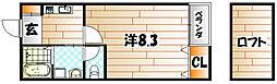福岡県北九州市八幡西区本城学研台1丁目の賃貸アパートの間取り