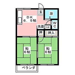 メゾンエレガンス[2階]の間取り