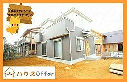 四街道駅 2,380万円