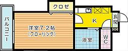 アクス敷島21[503号室]の間取り