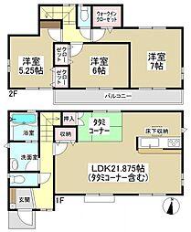 有松駅 3,590万円