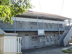 メゾンロアール公郷[202号室]の外観