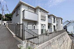 メゾン軽井沢
