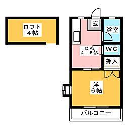 セピア小串[2階]の間取り