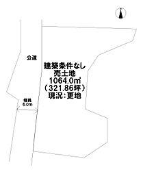 石倉町5丁目 売土地