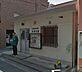 周辺,1K,面積24.6m2,賃料5.0万円,阪急神戸本線 春日野道駅 徒歩3分,JR東海道・山陽本線 三ノ宮駅 徒歩15分,兵庫県神戸市中央区筒井町3丁目