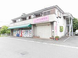 金子駅 5.0万円