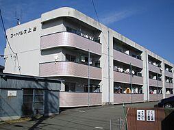 コートパレス上田[302号室]の外観