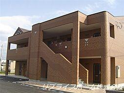 インペリアルコート国府[1階]の外観