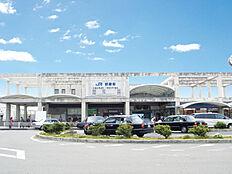 JR朝霧駅まで徒歩12分