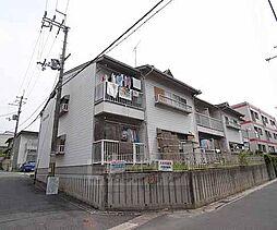 京都府京都市伏見区深草鞍ヶ谷町の賃貸アパートの外観
