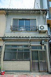 七条駅 4,600万円
