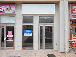 飯倉5丁目商業施設