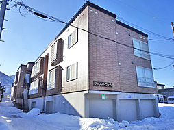 北海道札幌市手稲区富丘一条3丁目の賃貸アパートの外観