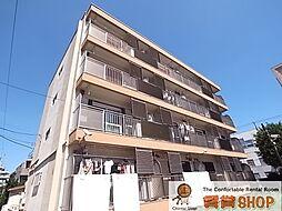 三輝本マンション[2階]の外観