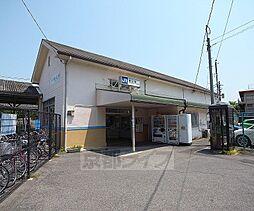 京都府京都市伏見区桃山町和泉の賃貸マンションの外観