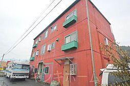 広島県広島市安芸区瀬野1丁目の賃貸マンションの外観