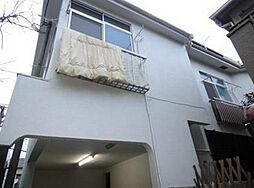 東京都豊島区南長崎5丁目の賃貸アパートの外観