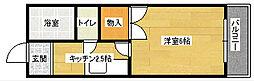 ラコント緑井[305号室]の間取り