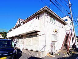 東京都練馬区三原台1丁目の賃貸アパートの外観
