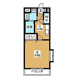 サニーヴィラ[2階]の間取り