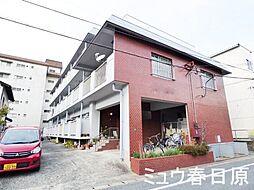 福岡県春日市日の出町5丁目の賃貸マンションの外観