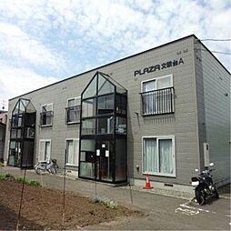 プラザ文京台A[2階]の外観