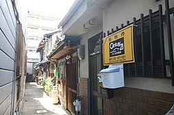 京都市伏見区深草鈴塚町